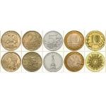 Монеты России 1999-2018