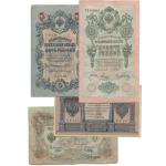 Банкноты 1898-1916