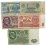 Банкноты 1917 - 1961 годов
