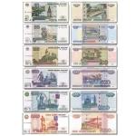 Банкноты 1992 - настоящее время