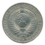 СССР 1961-1991