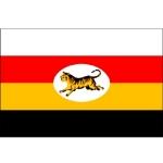 Малайи (Японская Оккупация )