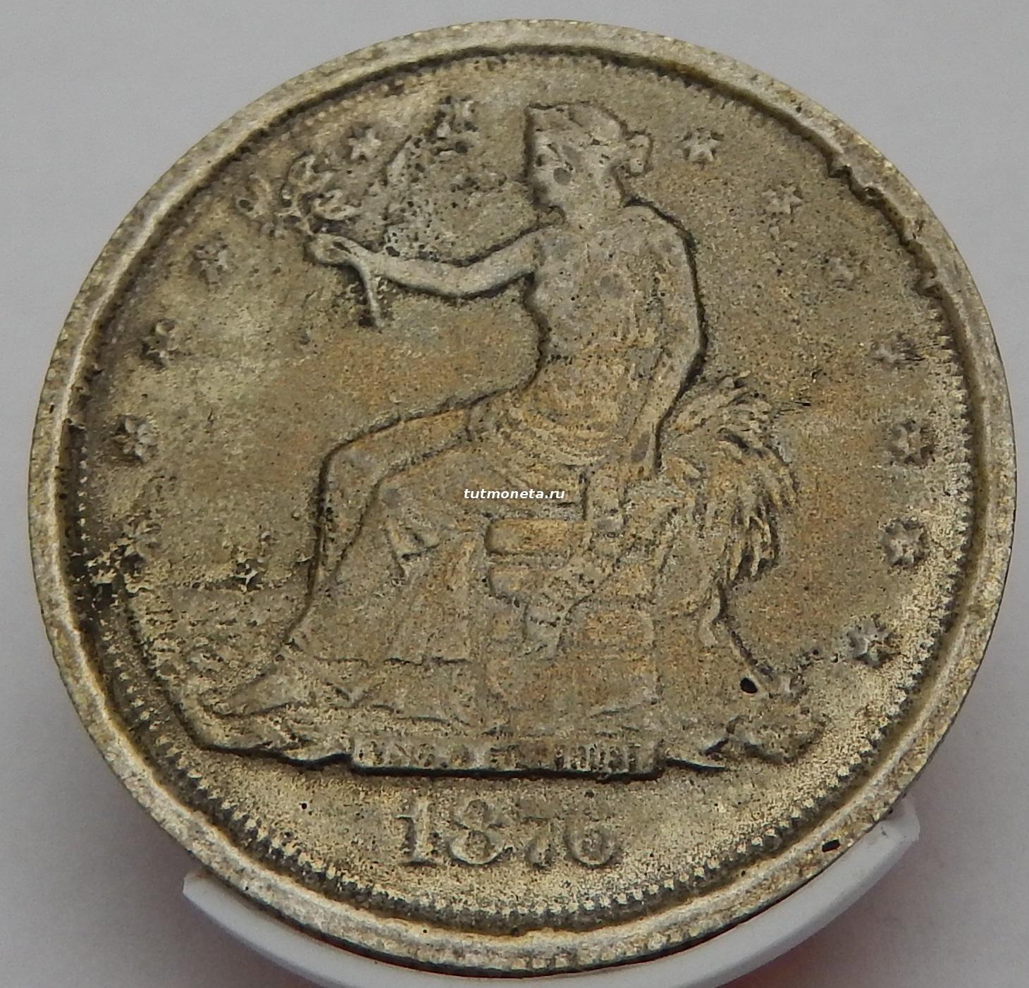 Доллар 1876 года цена 1 евро цент