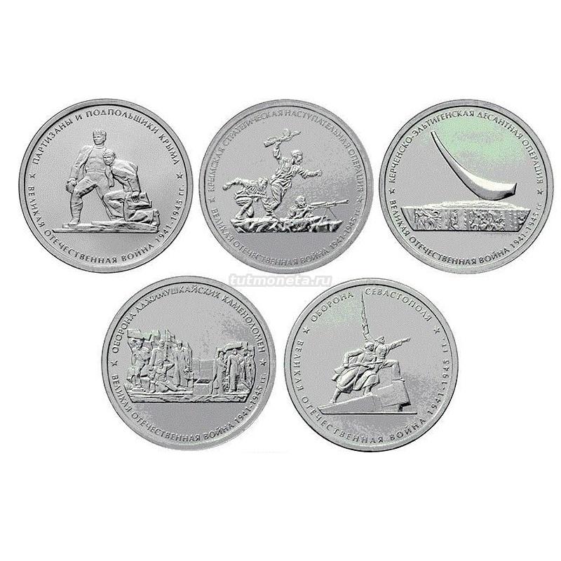 цена монеты 2 рубля 2003 года
