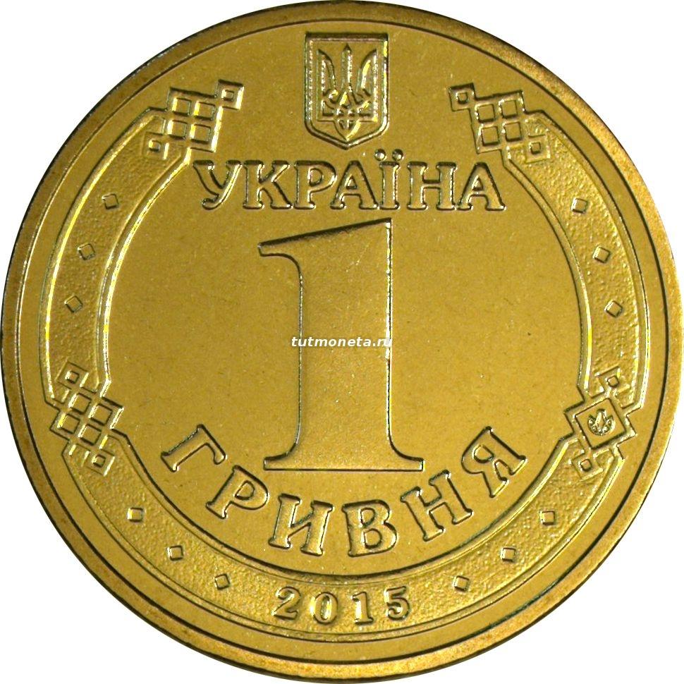 Монети україни карбованці копійки гривні ціни монет